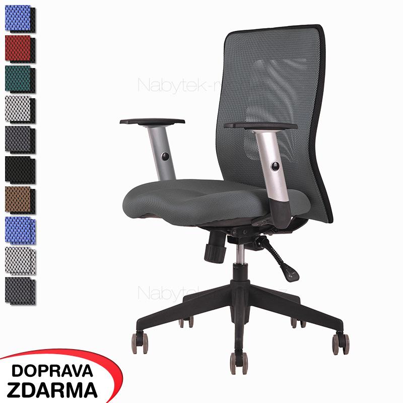 Židle Calypso Celoantracit