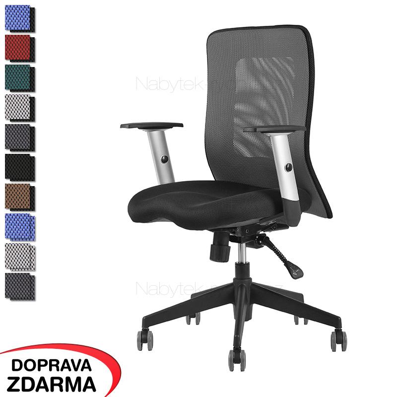 Židle Calypso Antracit