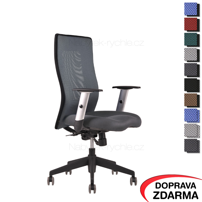 Židle Calypso Grand Celoantracit