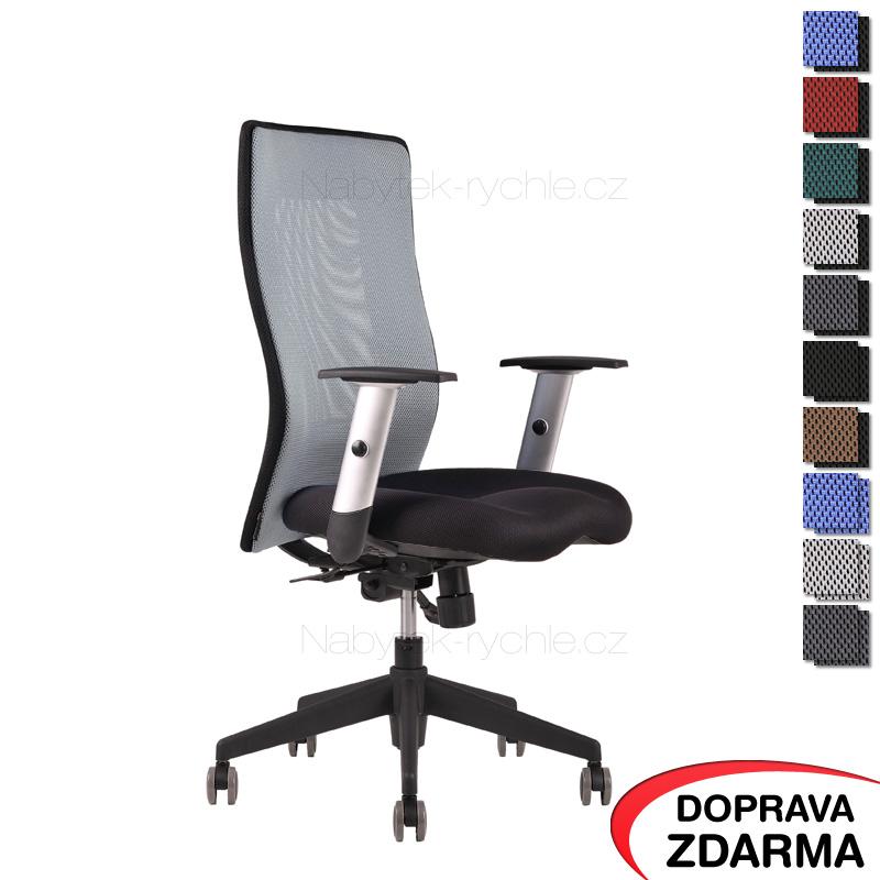 Židle Calypso Grand Šedá