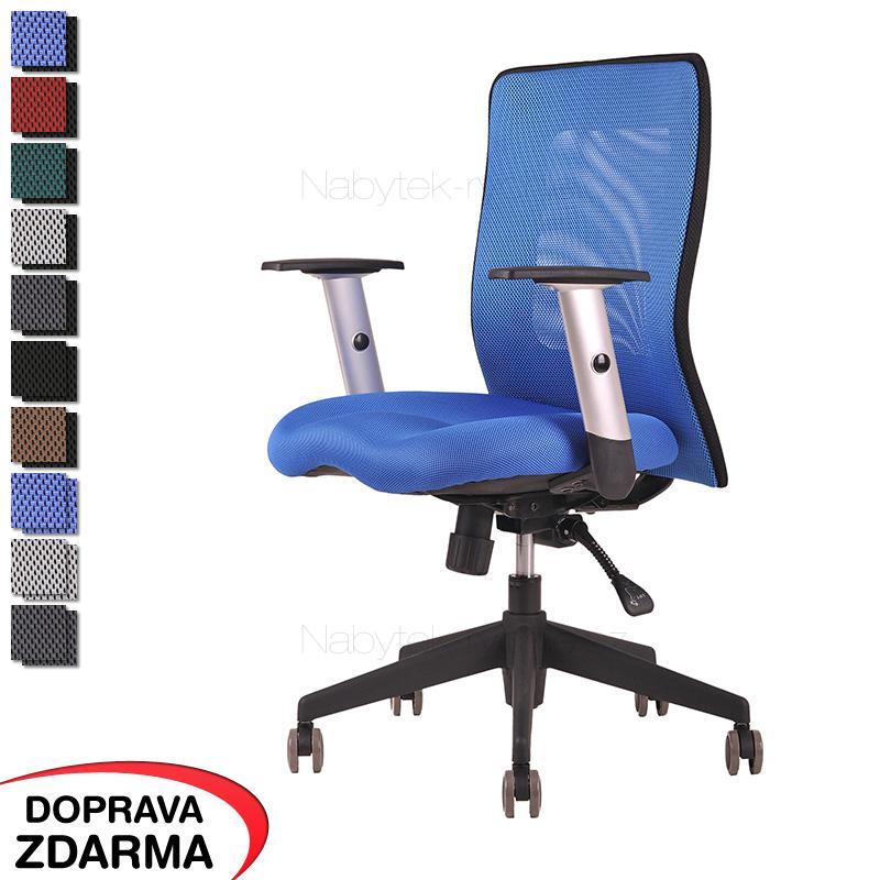 Židle Calypso Celomodrá