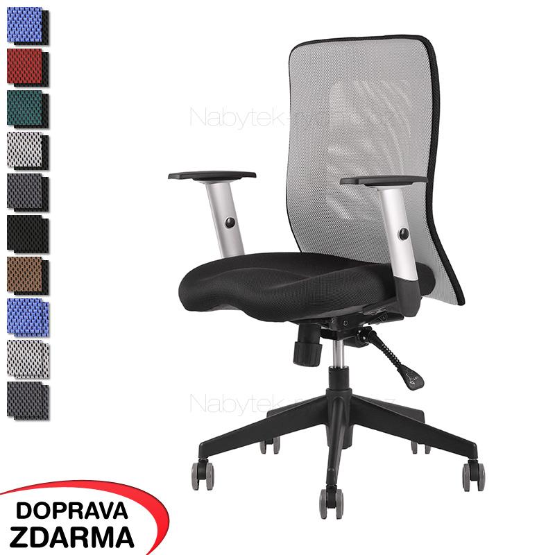 Židle Calypso šedá