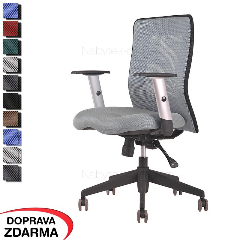 Židle Calypso Celošedá
